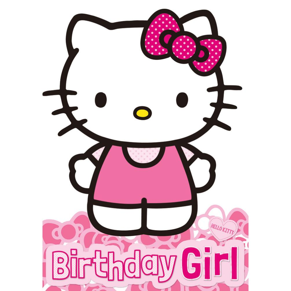 Birthday Girl Hello Kitty Birthday Card (220322
