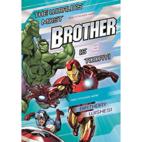 Brother Personalised Marvel Avengers Birthday Card